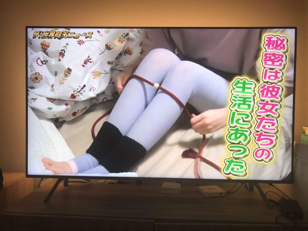 TVerで海外から日本のテレビが見れた証拠